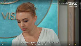 «1+1» додає українські субтитри в україномовних серіалах (ВИПРАВЛЕНО)