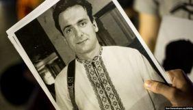 Правозахисні та медійні організації звернулись до влади з нагоди 21-х роковин вбивства Георгія Ґонґадзе