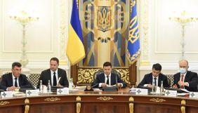РНБО збереться на засідання 17 вересня. ЗМІ повідомляють про підготовку нових санкцій