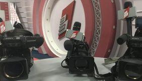 Нацрада покарала канал «Вінниччина» через ретрансляцію каналу «Наш»