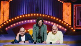 Новий сезон шоу «Розсміши коміка» вийде на каналі ТЕТ