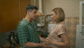 Канал «Україна» покаже прем'єру мінісеріалу «Материнське серце»