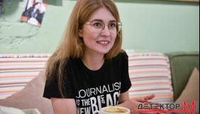 Анастасія Руденко: «Журналістиці рішень дуже пішла би на користь солідарність усередині медіаспільноти»