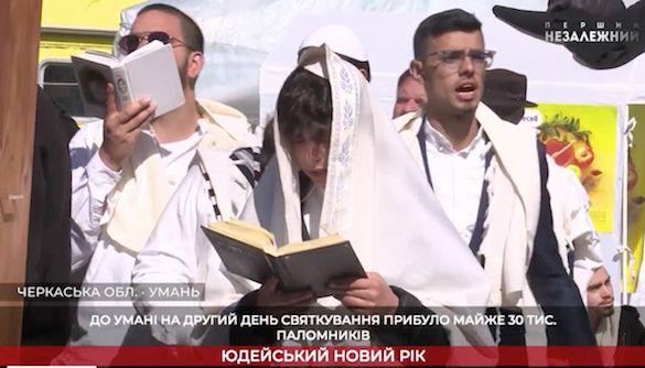 Хасиди, Лерос і привіти з Москви. Моніторинг теленовин за 6–11 вересня 2021 року