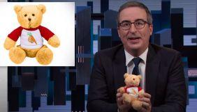 Ведучий HBO у прямому ефірі запустив продаж іграшок для підтримки журналістики в Білорусі. І за кілька днів продав їх усі