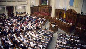 Потураєв запропонував позбавляти парламентських кореспондентів акредитації за «прогули»