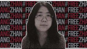 «Репортери без кордонів» закликали звільнити блогерку, яку у в'язниці насилу годують через ніс
