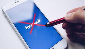 Facebook знає, як негативно впливає на людей, але нічого з цим не робить – дослідження Wall Street Journal