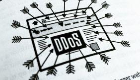 На російську «Новую газету» скоїли кілька DDoS-атак: понад 1 млн запитів в секунду