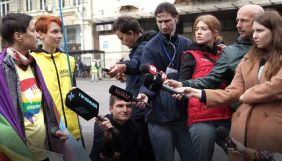 115 ЗМІ акредитувалися на Марш рівності — «КиївПрайд»