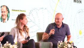Netflix прийде до України тоді, коли середній чек за послуги сягне 30-50 доларів – Volia