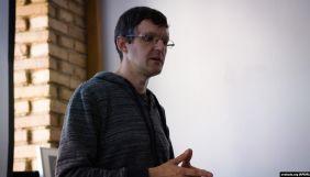 У Білорусі журналісту Денису Івашину пред'явили нове обвинувачення