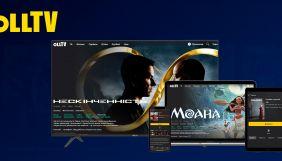 Oll.tv запустив нову платформу для всіх пристроїв