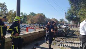 Загибель речниці ДСНС у Дніпропетровській області: слідство розглядає дві версії вибуху