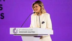 За кількістю піару в новинах Олена Зеленська наздоганяє свого чоловіка – моніторинг