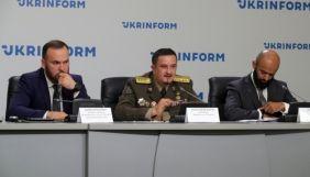 Полковник ЗСУ Штефан судитиметься з українською блогеркою через відео, де вона звинувачує його у «війні з мирним населенням»