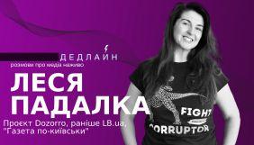 Леся Падалка, Dozorro: «Інформації по Києву мало. Колеги, пишіть більше!»