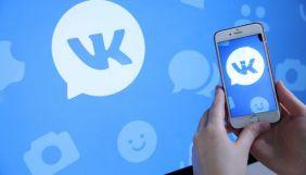 Kantar: У серпні українці стали менше користуватися «Вконтакте»