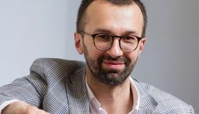 Сергій Лещенко більше не член Наглядової ради «Укрзалізниці»