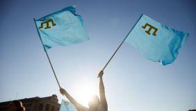 Уряд затвердив перехід кримськотатарської мови на латиницю