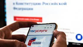 230 тисяч мешканців окупованих територій «голосували» на російських виборах, зокрема – через електронне голосування