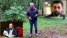 Який закон здолає Коломойського? Огляд політичних відеоблогів за 13–19 вересня 2021 року