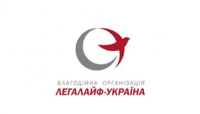 29 вересня — дискусія «Проблематика висвітлення стигматизованих тем у національних ЗМІ»