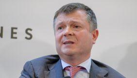 Високий суд Лондона бачить підстави для всесвітнього арешту активів українського бізнесмена Жеваго