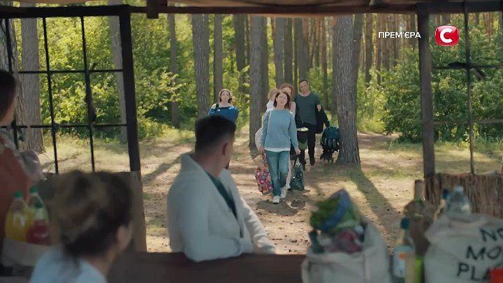 Сериал «Пикник» на СТБ: мужчины тоже люди