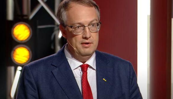 Геращенко назвав основну версію замаху на Шефіра та порівняв справу зі вбивством Кеннеді