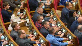 Рада проголосувала за поправки до закону про олігархів, які суперечать одна одній