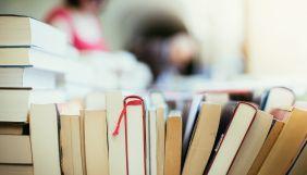 Український інститут книги сподівається отримати 183 млн грн на поповнення бібліотечних фондів у 2022 році