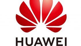 Huawei відкидає звинувачення Міноборони Литви щодо безпеки свого додатку