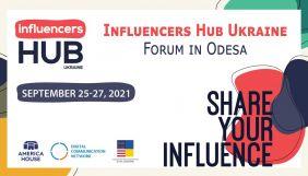 25 – 27 вересня — перший форум Influencers Hub Ukraine в Одесі