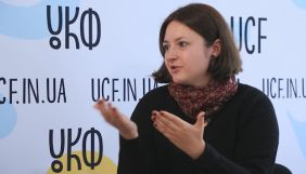 57 мільйонів гривень збитків: проти директорки hromadske відкрили кримінальне провадження через її роботу в УКФ