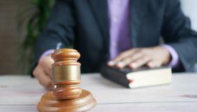 Судовій владі треба вертатися до відкритості, журналістам — до стандартів
