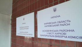 «Саша Псих», ексрегіонал та очільник харківської «Партії Шарія» – кого міськвиборчком зареєстрував у кандидати на посаду мера Харкова (ДОПОВНЕНО)