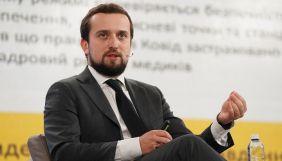 Goodmedia заробила 1,23 млн грн на кампанії «Слуги народу» до місцевих виборів – «Наші гроші»