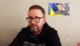 Шефір спотикання. Огляд політичних відеоблогів за 20—26 вересня 2021 року