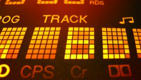 «Тавр» сподівається, що новостворений сейлз-хауз конкурентів сприятиме прозорості ринку