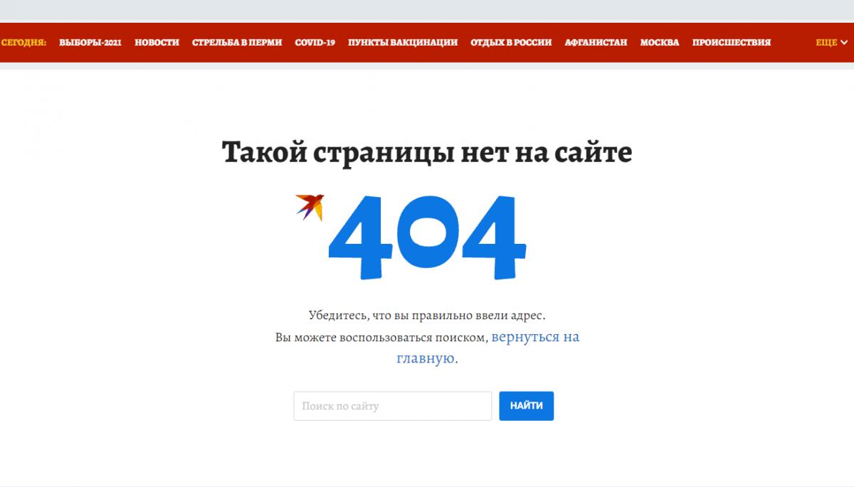 В Білорусі заблокували сайт «Комсомольської правди» через новину про перестрілку з КДБ