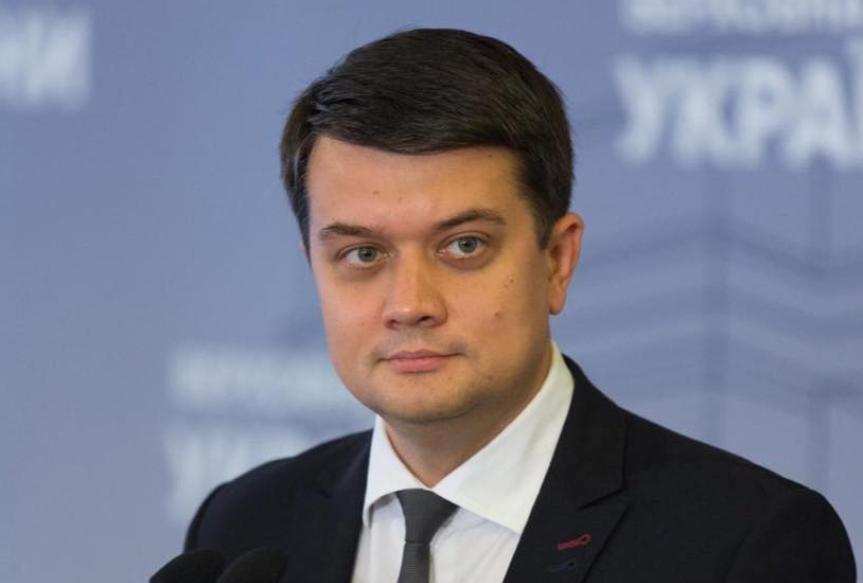 «Слуга народу» почала процедуру звільнення Разумкова з посади спікера
