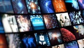 Конкурс на цифрове мовлення в регіонах: чому такі ліцензії не потрібні мовникам?