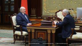 Pandora Papers: Оточення Лукашенка причетне до видобутку золота у Зімбабве
