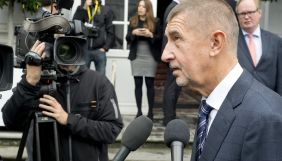 Pandora Papers: У Чехії розпочали розслідування можливих зловживань прем'єра Бабіша