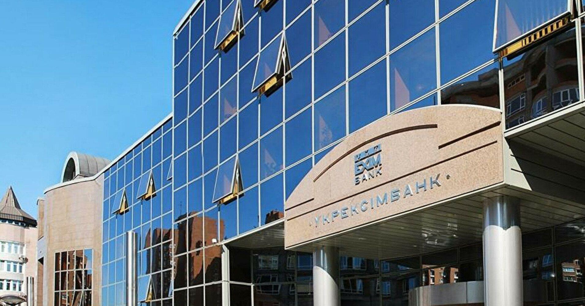 «Укрексімбанк» звинуватив «Схеми» у заволодінні банківською таємницею та порушенні Кодексу етики