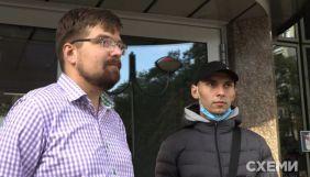 Напад на «Схеми» в «Укрексімбанку»: Рада зі свободи слова закликала відреагувати слідчих, акціонера та наглядову раду банку