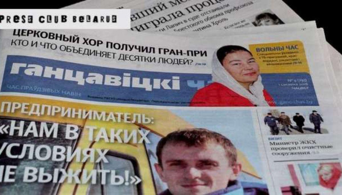 Білоруські силовики прийшли з обшуком до правозахисниці «Весни» та втретє – до редакції «Ганцавіцкі час»