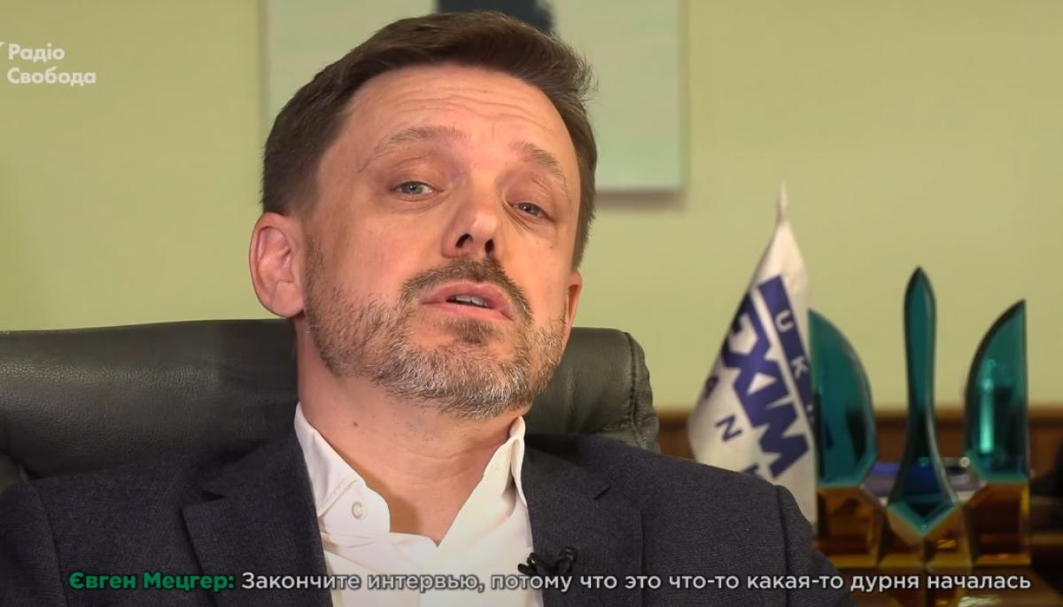 Напад на журналістів «Схем»: Голові «Укрексімбанку» вручили підозру