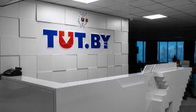 У Білорусі проти працівників Tut.by відкрили справу про «розпалювання ворожнечі»